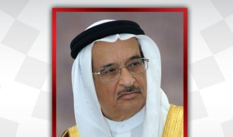 Bahrain Is Set to Host Diabetes & Endocrine Conference on 20th, Feb 2020