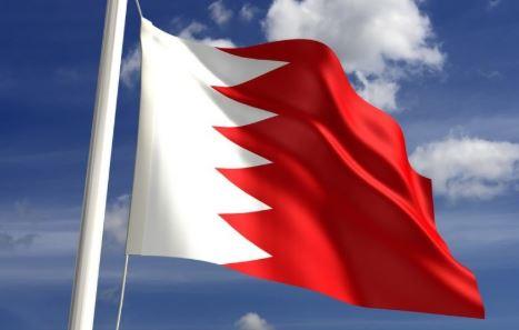 Bahrain Travel Alert: Bahrain Urges People to Avoid Travel to China