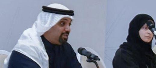 Bahrain: Fiscal Plans On Track, Says Minister of Finance, Shaikh Salman