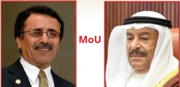 Bahrain: Shura Council Signed MoU with ARADO