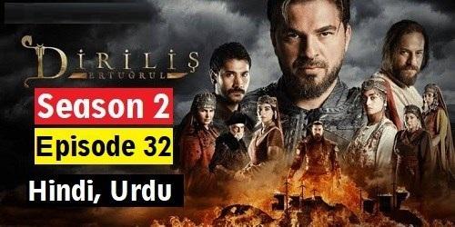 ertugrul ghazi episode 32 in urdu
