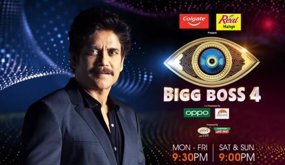 Bigg Boss Telugu 4: Noel Sean eliminated; slams Amma Rajasekhar and Avinash for bullying him