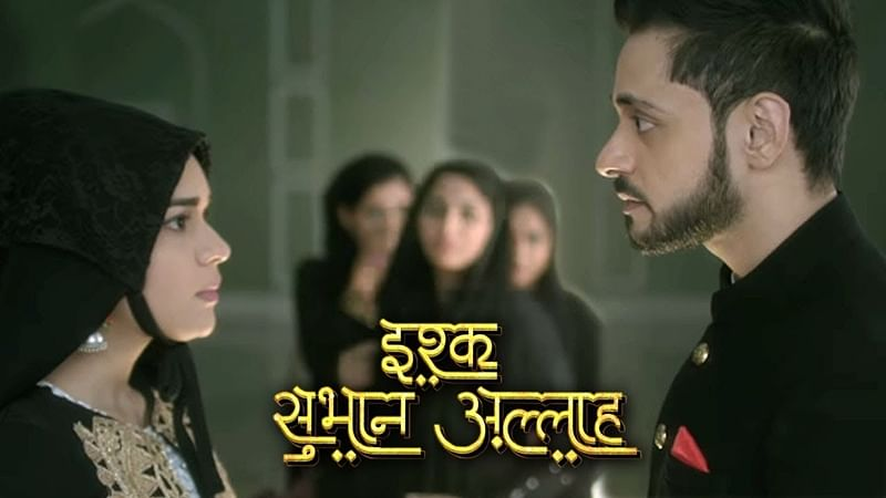 """Ishq Subhan Allah 10th October 2020 Episode Written Update. Read Ishq Subhan Allah (10-10-2020) full episode written update. Today's Written Update: Ishq Subhan Allah 10th October 2020 Daily Serial Starts With… Stay tuned. Update in progress. Read Ishq Subhan Allah9th October 2020 Written Update Read Ishq Subhan Allah 1st October 2020 Written Update Read Ishq Subhan Allah 30th September 2020 Written Update Live Telecast Days: Monday To Saturday Ongoing Updates:10th October / (10-10-2020) First episode date: 14 March 2018 Production location: Mumbai, India Number of episodes: 582 Directed by: Vikram Ghai, Vidyadhar Mohite, Rohit Raj Goyal Networks: Zee TV, Viacom 18 Episode Timings On TV: All times are in IST (India Standard Time). Today Zee TV: 10:30 pm (IST) Zee TV HD:10:30 pm (IST) Tomorrow Zee TV HD: 10:30 pm Zee TV: 10:30 pm Ishq Subhan Allah Adnan Khan Eisha Singh Note: Locate us using this search query """"Ishq Subhan Allah 10th October 2020 Episode Written Update: Twist..."""