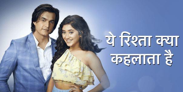 Yeh Rishta Kya Kehlata Hai 26th October 2020 Written Episode Update: Twist…
