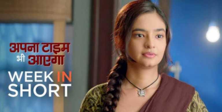 Apna Time Bhi Aayega 28th November 2020 Written Episode Update: Twist