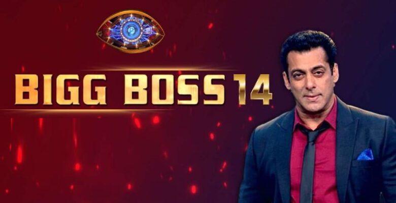 Bigg Boss 14 November 24 Episode Updates