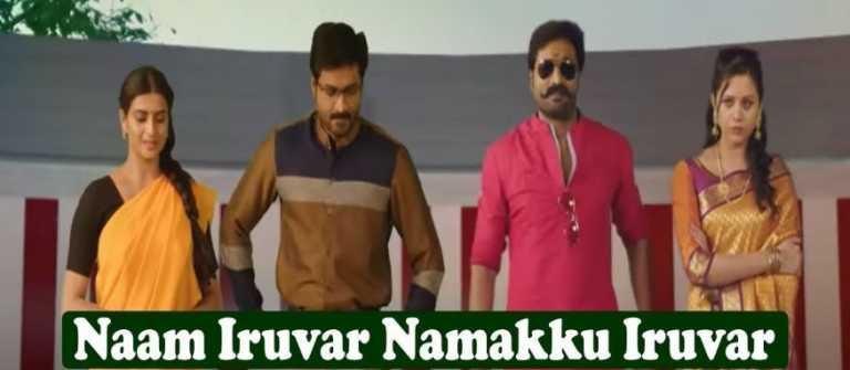 Naam Iruvar Namakku Iruvar 21st November 2020 Written Episode Update: Twist