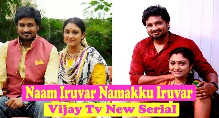 Naam Iruvar Namakku Iruvar 23rd November 2020 Written Episode Update: Twist