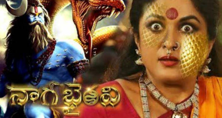 Naga Bhairavi 24th November 2020 Written Episode Update: Twist