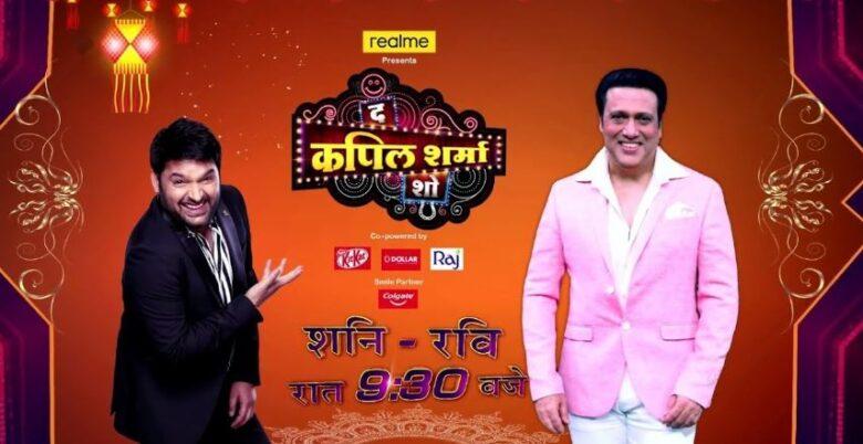 Written The Kapil Sharma Show 15th November 2020