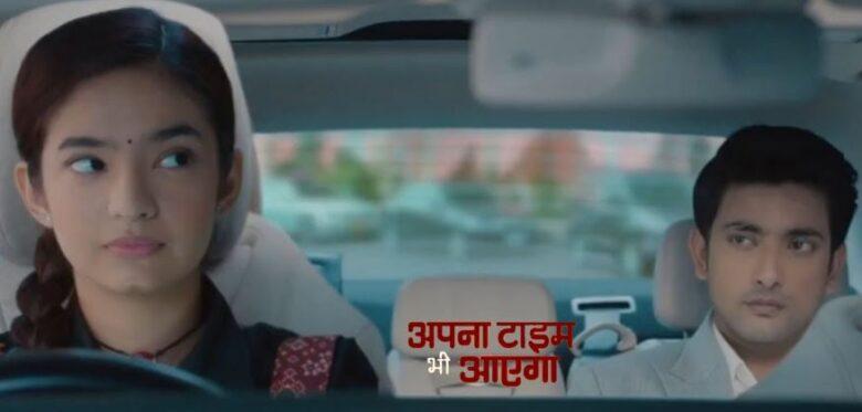 Written Episode Apna Time Bhi Aayega 12th December 2020