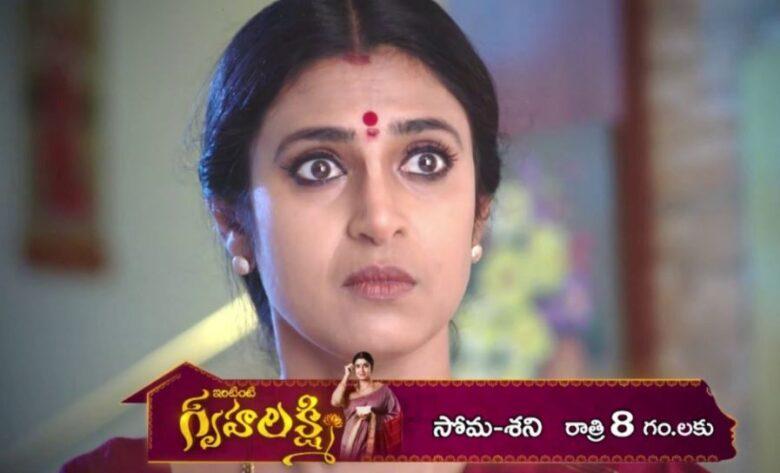 Written Episode Intinti Gruhalakshmi 17th December 2020