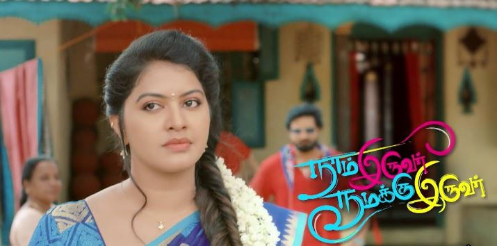 Written Episode Naam Iruvar Namakku Iruvar 4th December 2020