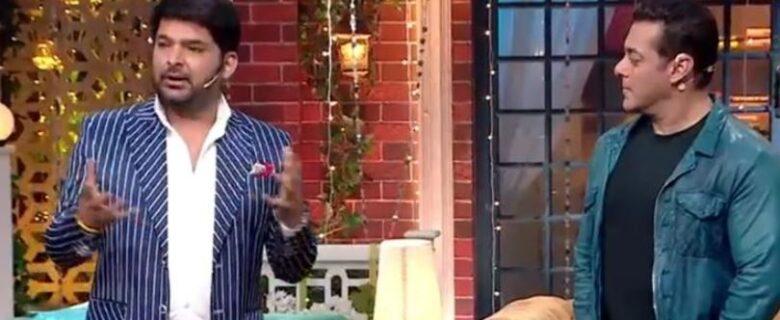 Written Episode The Kapil Sharma Show 13th December 2020