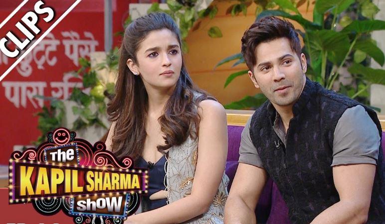 Written Episode The Kapil Sharma Show 19th December 2020