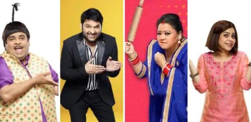 Written Episode The Kapil Sharma Show 5th December 2020