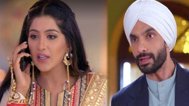 Written Episode Choti Sardarni 16th January 2021