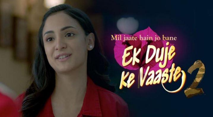 Written Episode Ek Duje Ke Vaaste 2, 16th January 2021