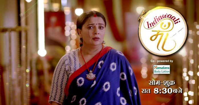 Written Episode Indiawaali Maa 16th January 2021