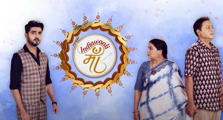 Written Episode Indiawaali Maa 20th January 2021