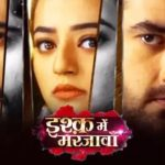 Written Episode Ishq Mein Marjawan 2, 22nd January 2021