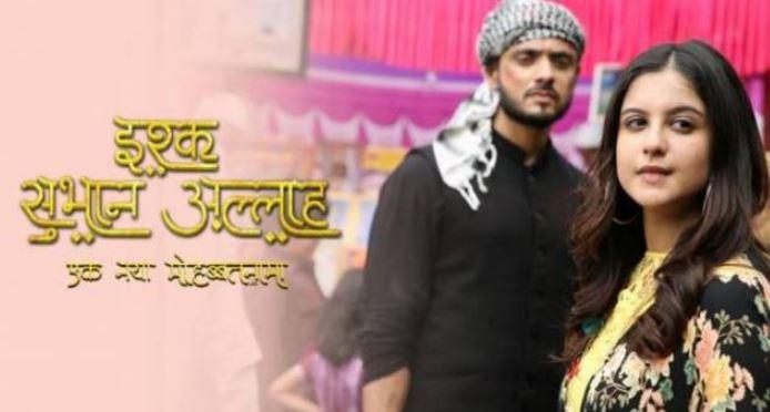 Written Episode Ishq Subhan Allah 22nd January 2021