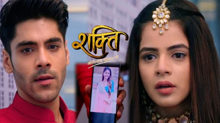 Written Episode Shakti Astitva Ke Ehsaas Ki 18th January 2021