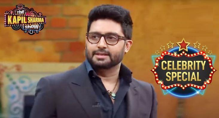 Written Episode The Kapil Sharma Show 23rd January 2021