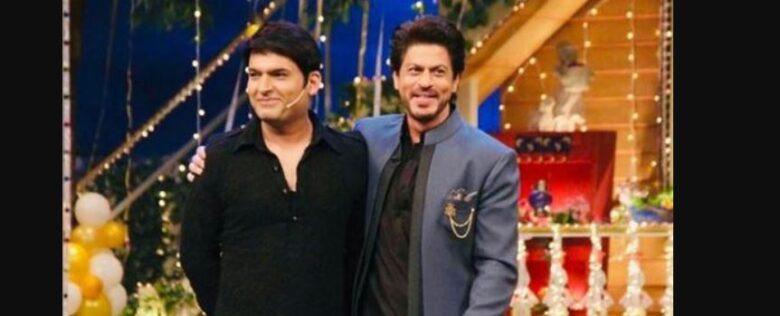 Written Episode The Kapil Sharma Show 30th January 2021
