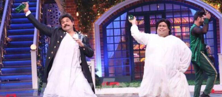 Written Episode The Kapil Sharma Show 31st January 2021