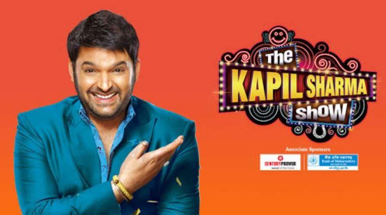 Written Episode The Kapil Sharma Show 6th February 2021