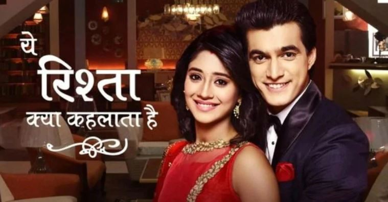 Written Episode Yeh Rishta Kya Kehlata Hai 27th January 2021