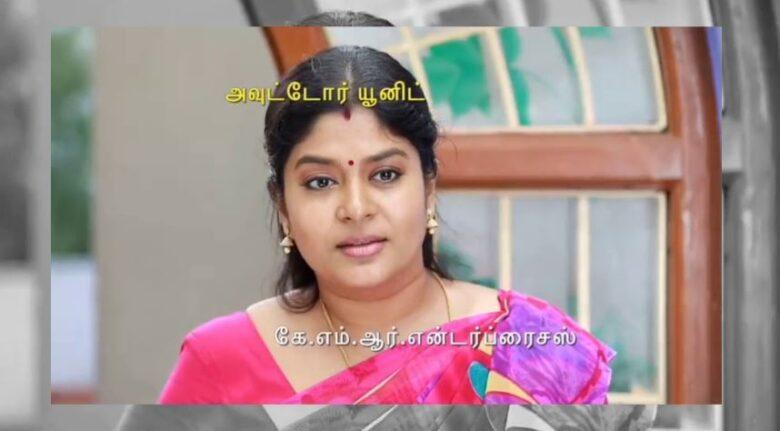 Written Episode Bharathi Kannamma 13th February 2021
