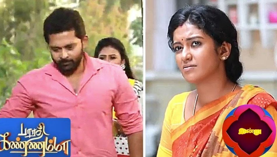 Written Episode Bharathi Kannamma 4th March 2021