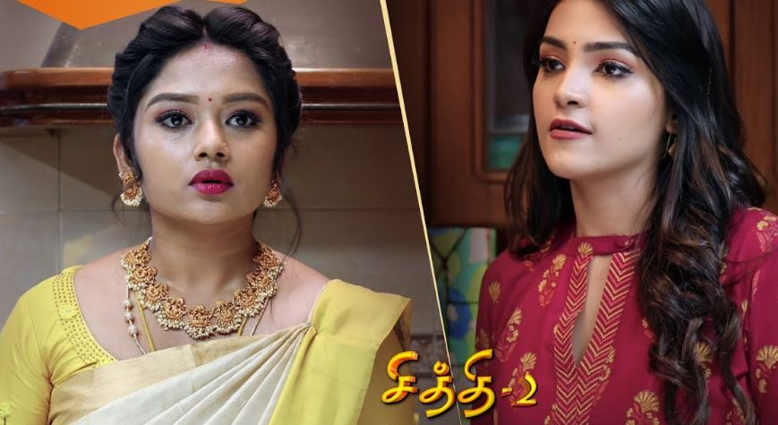 Written Episode Chithi 3rd March 2021