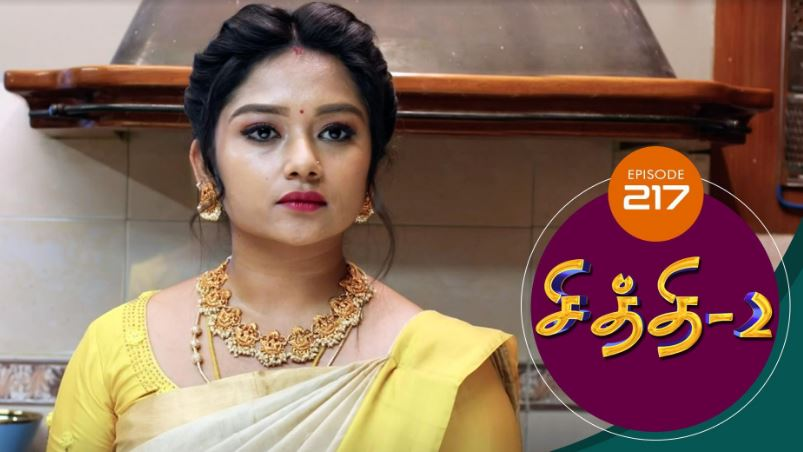 Written Episode Chithi 5th March 2021