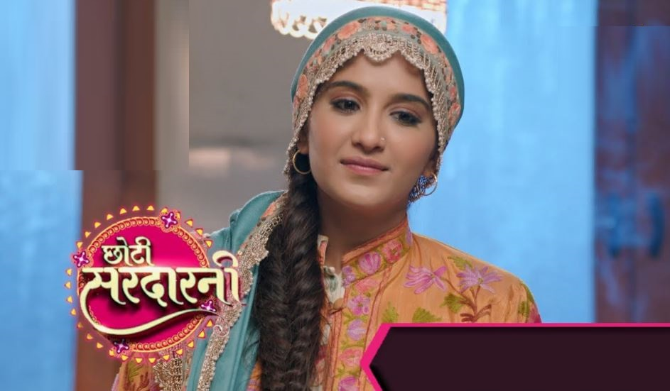 Written Episode Choti Sardarni 5th March 2021