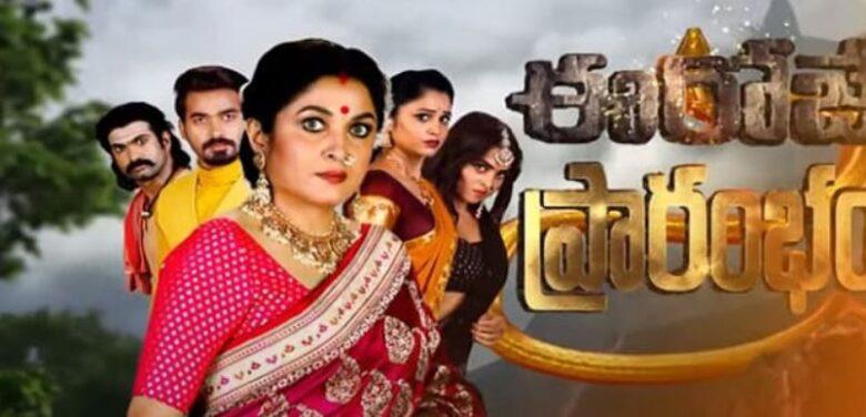 Written Episode Naga Bhairavi 5th March 2021