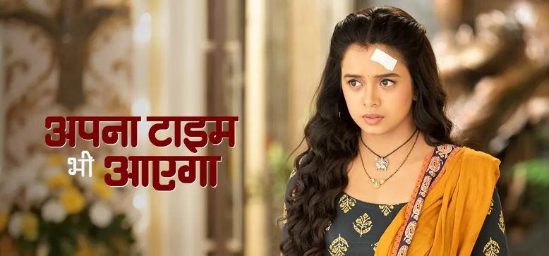 Written Episode Apna Time Bhi Aayega 11th March 2021