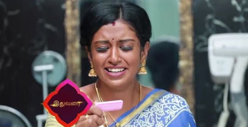 Written Episode Bharathi Kannamma 10th March 2021