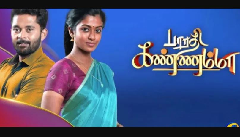 Written Episode Bharathi Kannamma 9th March 2021