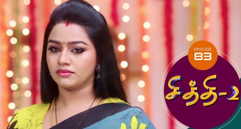 Written Episode Chithi 10th March 2021