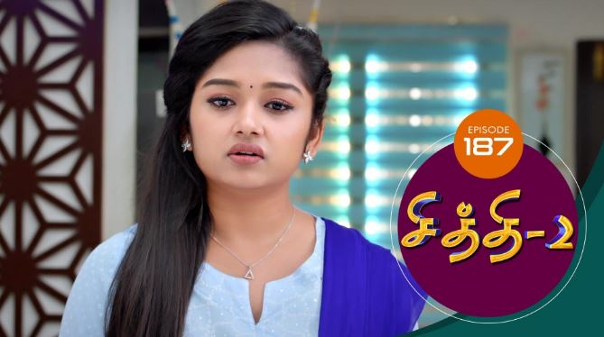 Written Episode Chithi 11th March 2021