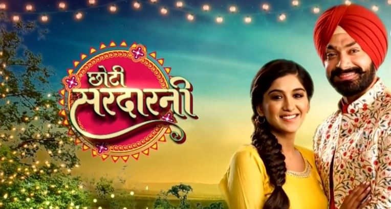 Written Episode Choti Sardarni 11th March 2021