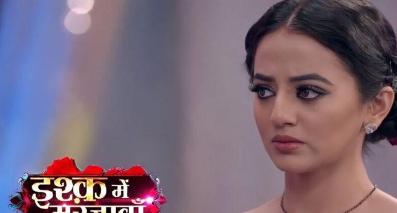 Written Episode Ishq Mein Marjawan 2, 6th April 2021