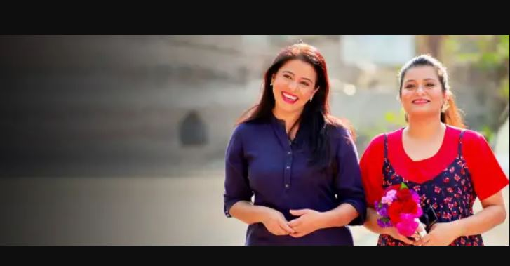 Written Episode Mazya Navryachi Bayko 9th March 2021