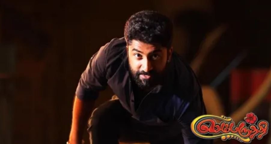 Written Episode Sembaruthi 11th March 2021