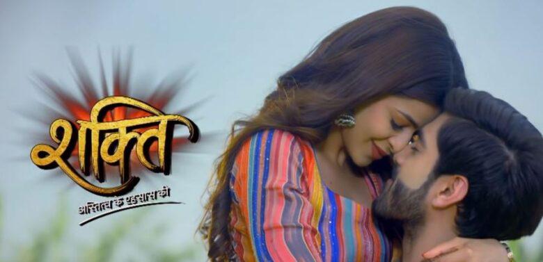 Written Episode Shakti Astitva Ke Ehsaas Ki 15th March 2021