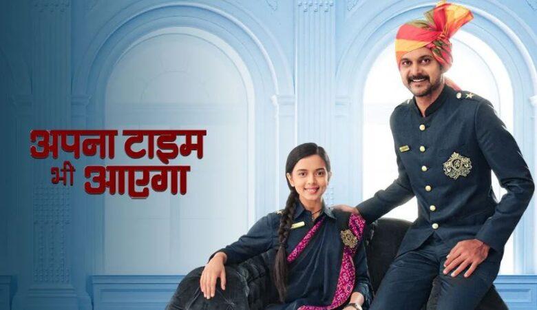 Written Episode Apna Time Bhi Aayega 5th May 2021