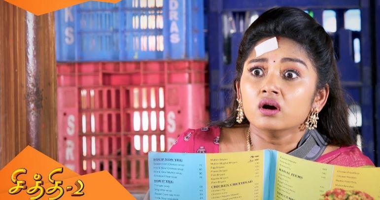 Written Episode Chithi 15th April 2021